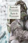 RAZON DEL DESENCANTO