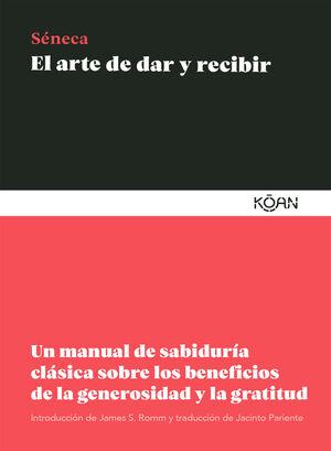 ARTE DE DAR Y RECIBIR,EL