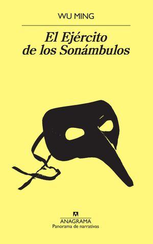 EJÉRCITO DE LOS SONÁMBULOS, EL