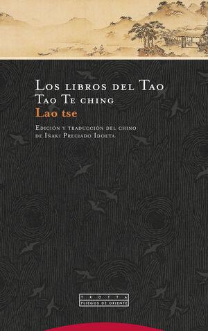 LOS LIBROS DEL TAO (NE)
